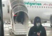Inter-Ludogorets, giocatori a Milano con mascherina anti Virus
