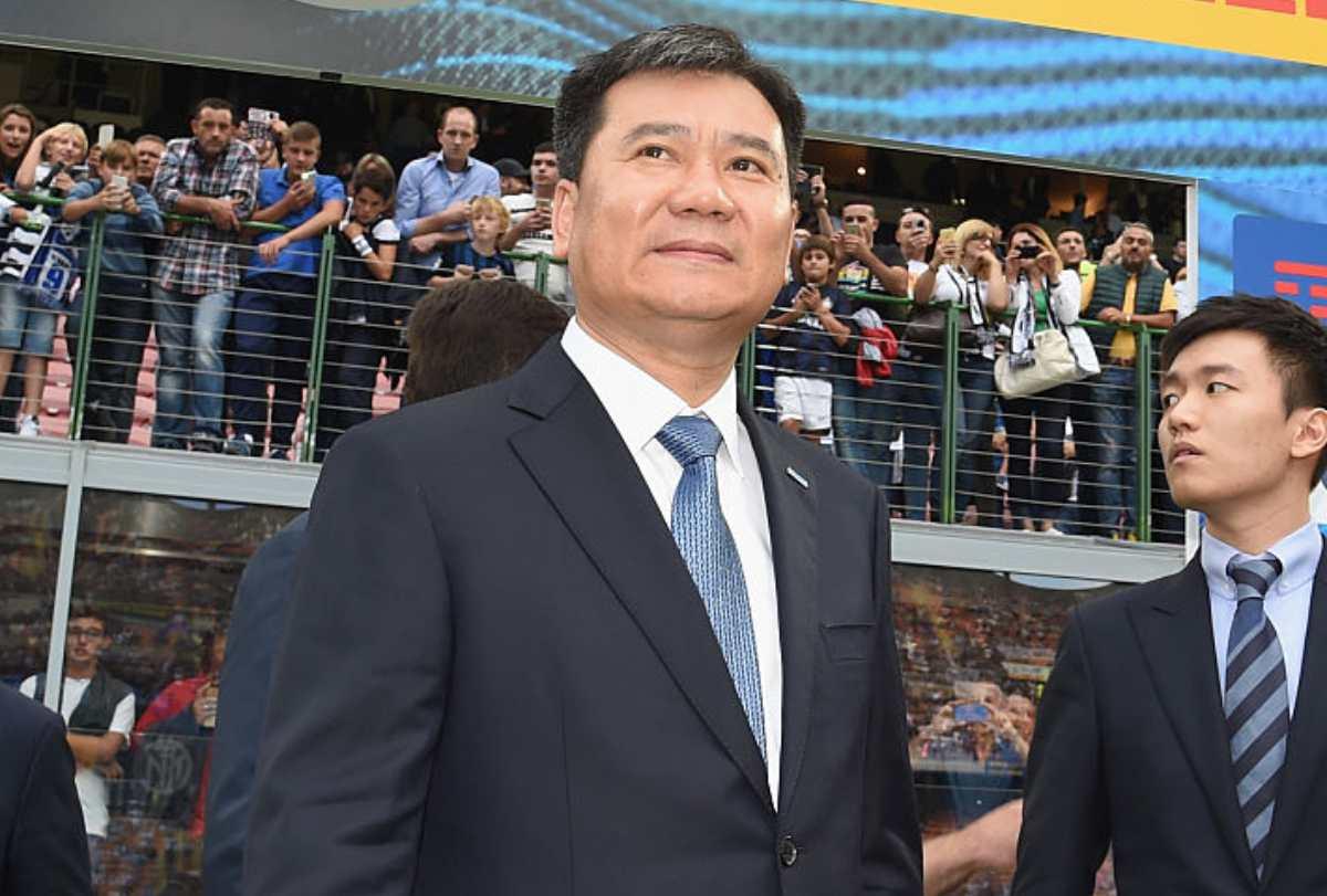 Inter Suning Bc Partners