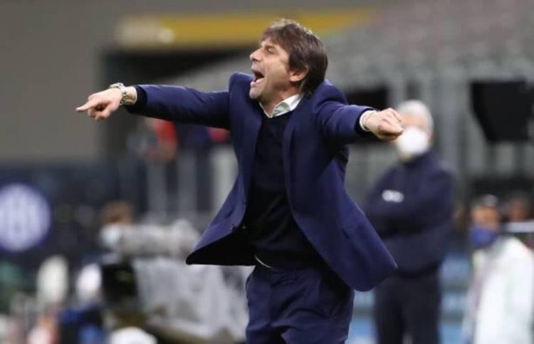 Conte Arsenal